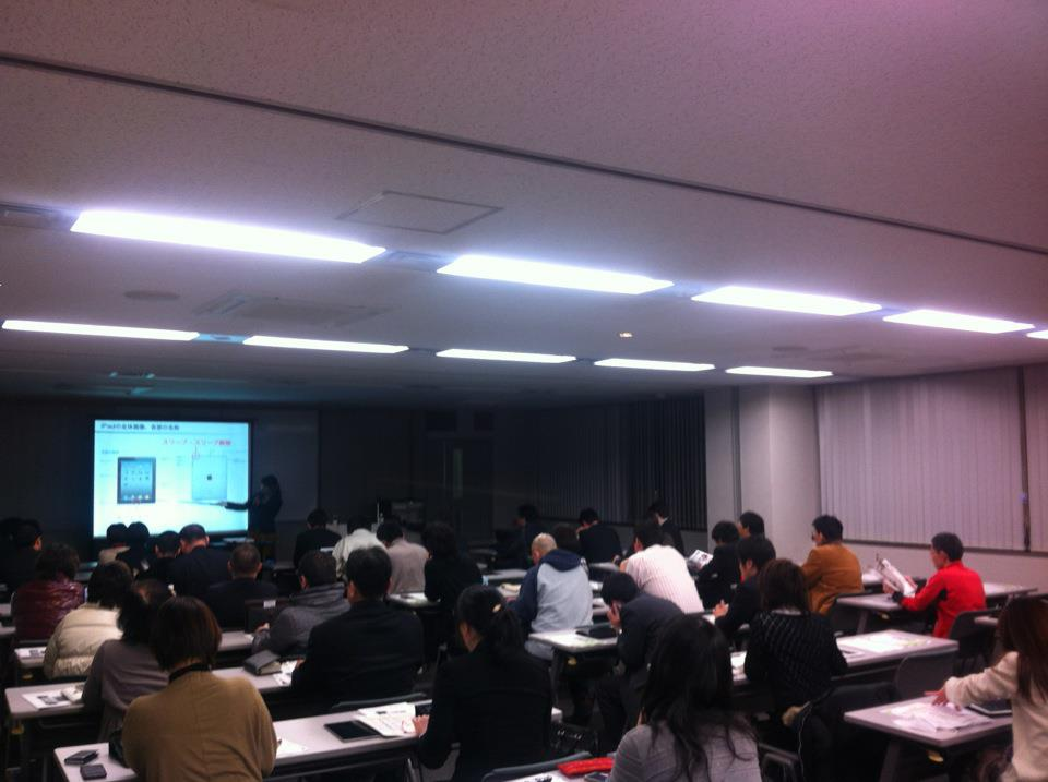 promo code a82a1 2055e 四国経済産業局で講師をさせていただくことになりました。   川西健雄 ...
