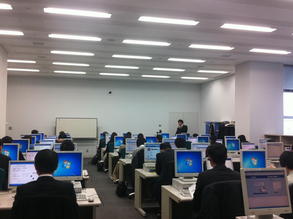 四国情報通信懇談会さま主催セミナー