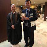 塩沼亮潤大阿闍梨にお会いできました。