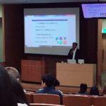 高松大学でお話をさせていただきました