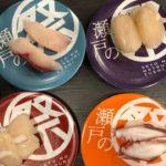 プチ贅沢で大好きなお寿司