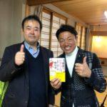 大嶋啓介氏 講演会のキックオフミーティング
