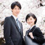 香川で就職を考えられている学生さんへ。オンライン就活・ウェブ就活支援します。