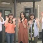 ルック ~地域発・輝くビジネス~ 2014/6/29放送