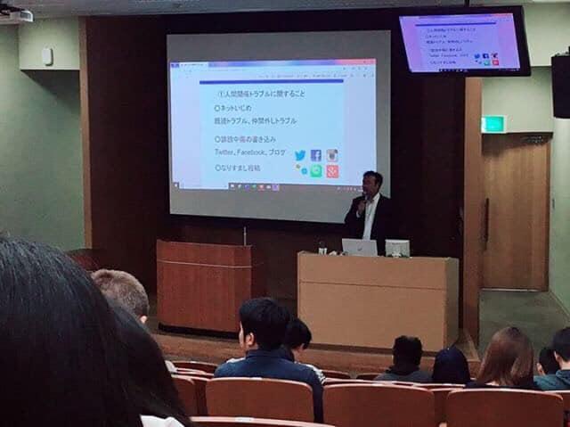 高松大学で講演
