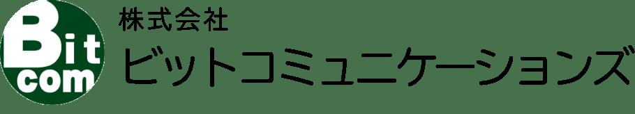システム開発/ホームページ制作/セキュリティー対策
