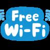 FreeWifiを導入してみませんか?